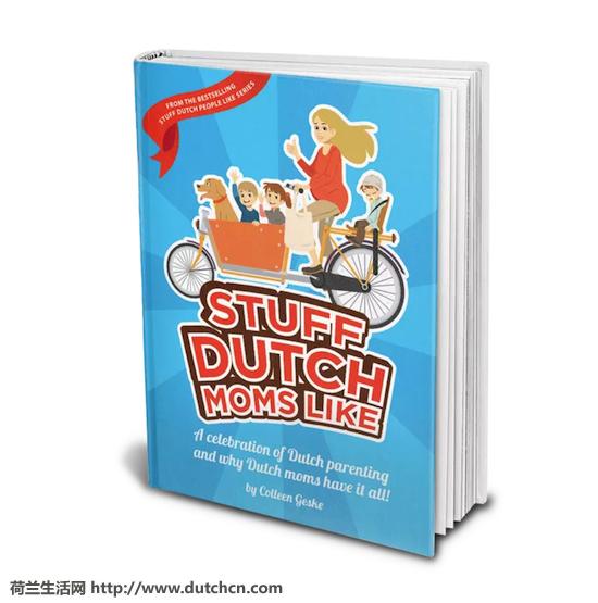 为什么说荷兰的麻麻是世界上最幸福的母亲?