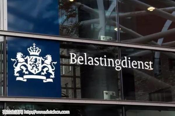 荷兰有五名会计师突然被捕 原来他们是因为这个事情…