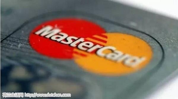 扫扫指纹就能付款 在荷兰刷卡将不再需要输密码了