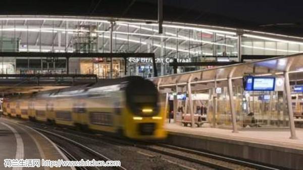乌得勒支中心火车站将不再设有开放通道 只能使用OV卡通行
