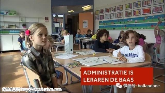 荷兰小学教师罢工一小时向政府施压要求加薪减轻压力