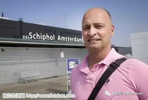荷兰商人向史基浦机场索取120万欧元赔偿,为什么?