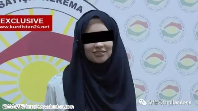 """嫁给巴勒斯坦""""圣战者""""荷兰女子获释,但仍作为疑犯"""