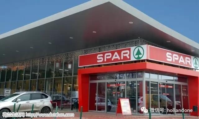 在荷兰论超市都说Albert Heijn,但是 ,你知道吗?Spar才是最牛的!