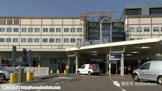乌特勒支大学医院:到目前为止人工受精没有出错