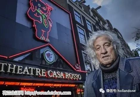 护主心切,荷京知名色情剧场 Casa Rosso 老板保镖遭遇枪击