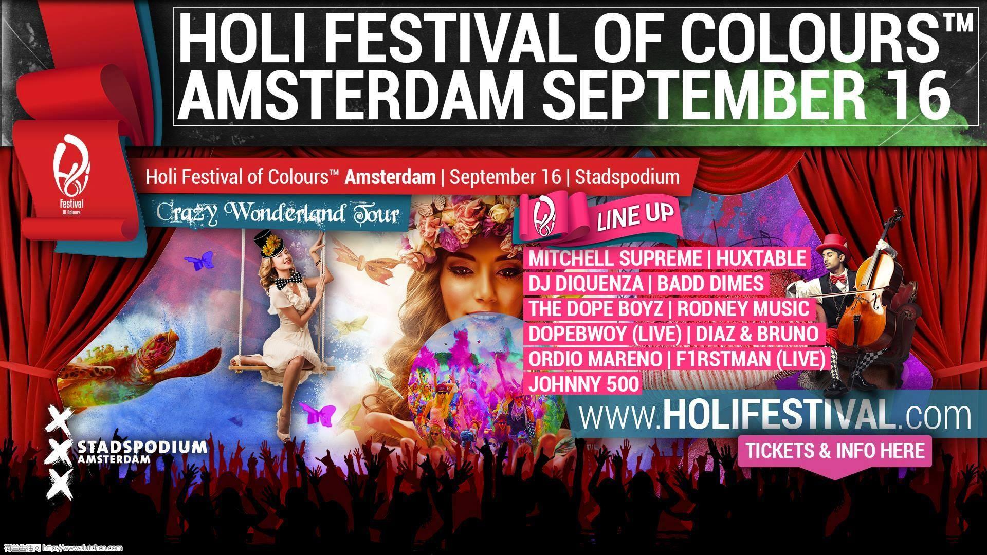 最美七彩世界,尽在9月荷兰洒红节!