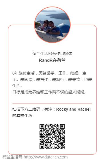 WeChat Image_20170908105608.png