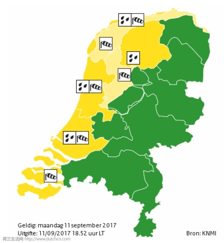黄色警报:荷兰今晚狂风暴雨,小伙伴们早点回家别在外浪啦!