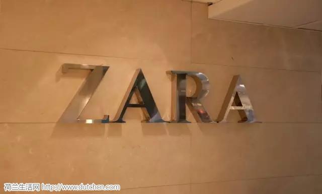 同性恋在Zara店里被攻击,竟被禁止在一年内逛Zara