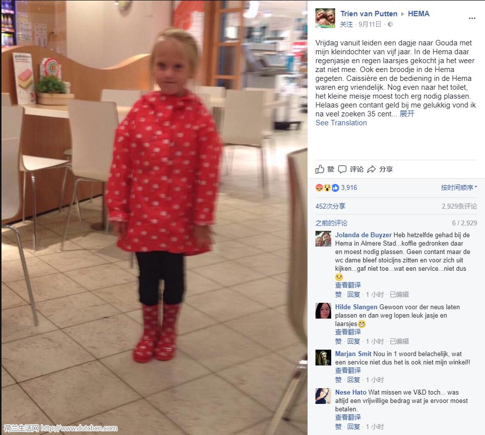 "HEMA""欺负""了1个5岁小姑娘…被网友疯狂diss…这情况你可能也遇到过"