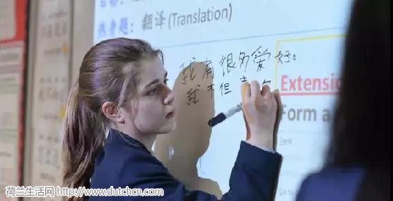 教中文1天能挣1600?!全球都在流行中文热,寡人的天下终于来了