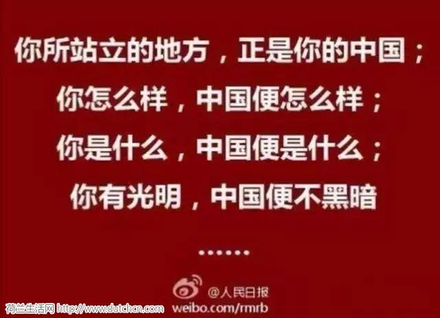MMP! 老外在中国竟如此嚣张,街头强撩中国女孩,谁给你的自信?