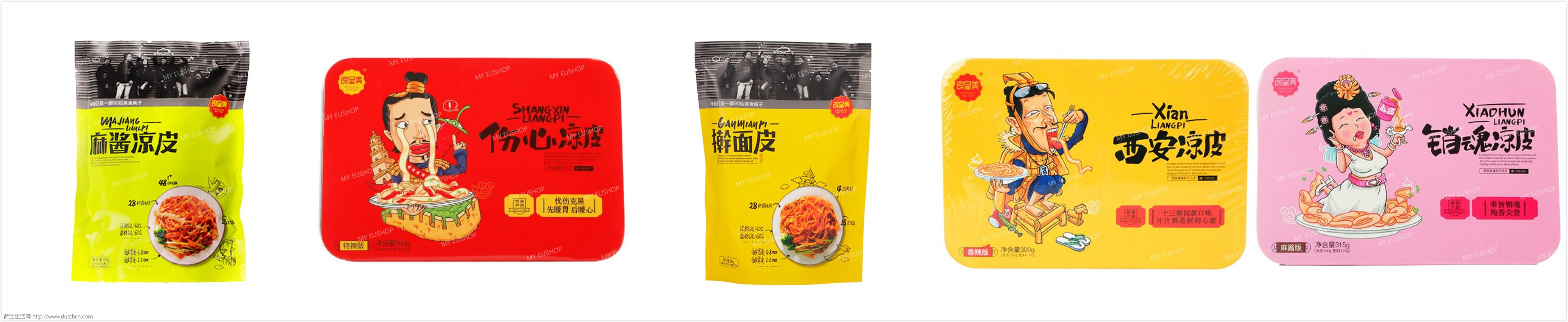 重磅推荐!荷兰买不到的中国爆款零食,无金额限制,全荷包邮送货!