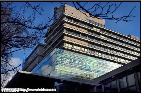 """荷兰官方评出""""全荷最差大学"""":泰晤士上我第一啊!什么情况?"""