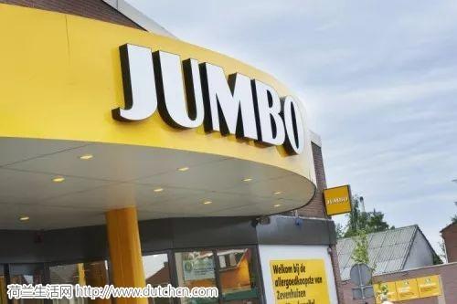 Jumbo将要向Ah 宣战:也要在火车站开店了~