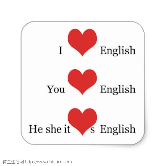i_love_english_for_english_teacher_esl_students_square_sticker-rf3ce39de7d6943c0.jpg
