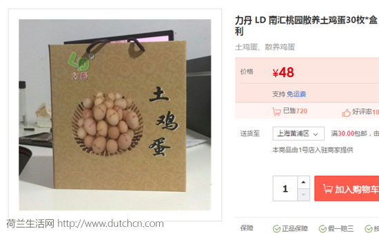 WeChat Image_20170324173838.png