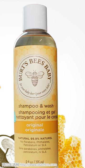 美国 Burt's Bees 小蜜蜂 天然护肤品 7折特惠 仅此一天