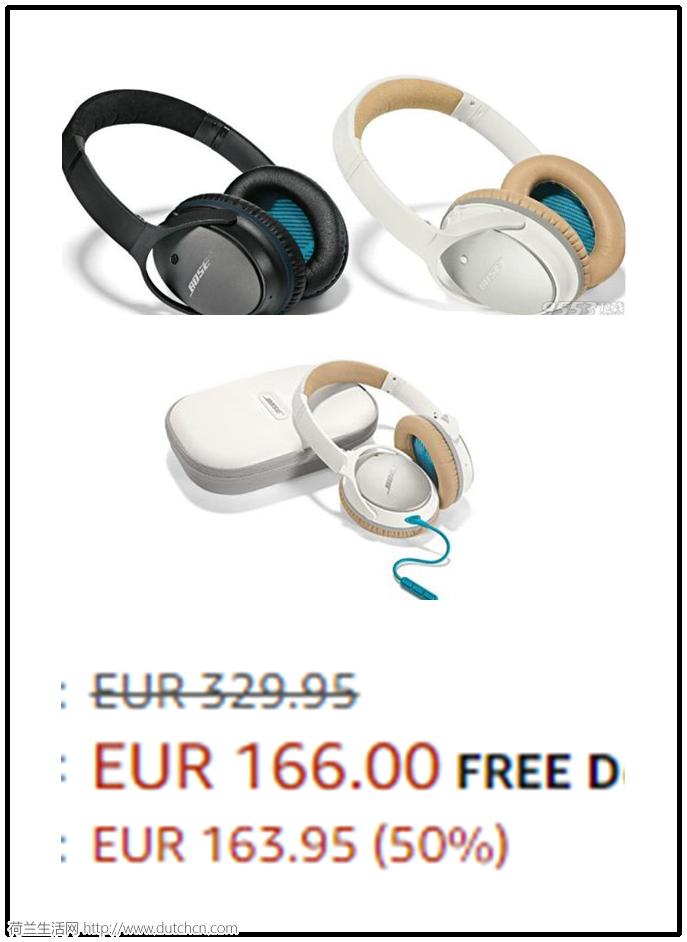 属于你的安静世界, Bose QuietComfort 25降噪耳机降至5折。