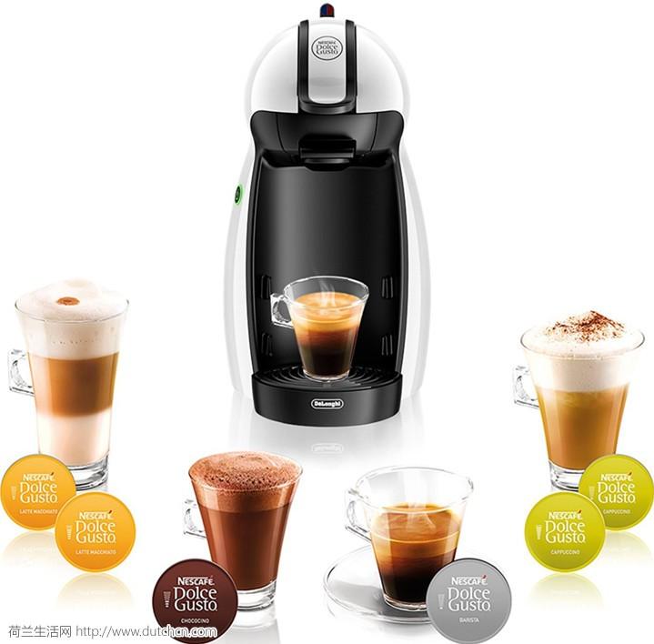 德龙 Dolce Gusto Piccolo 手动版胶囊咖啡机特价43.43欧,加送40欧购物券,