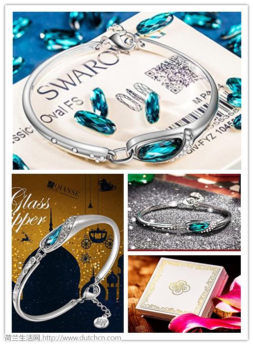 Pauline & Morge灰姑娘蓝色水晶手链,施华洛世奇合作品牌