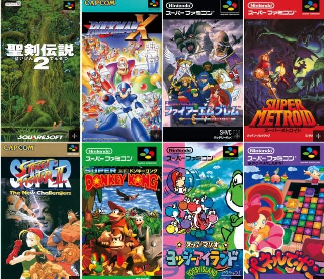为美好情怀买单,任天堂怀旧主机Nintendo SNES Classic Mini特价优惠