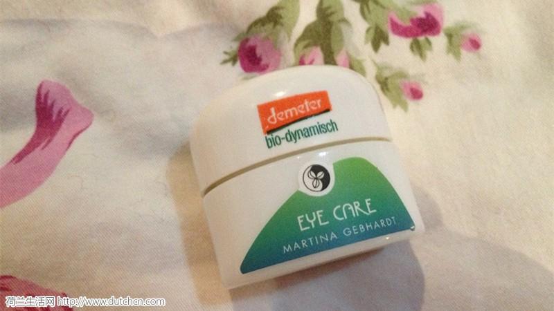 德国有机化妆品 Martina Gebhardt平价纯天然牛油果眼霜,买了就是赚了