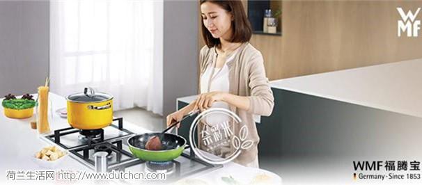 WMF福腾宝热卖厨房小用具优惠打折,最低降至5折,便携搅拌机仅需31.49欧
