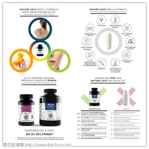 17德亚同类保健品畅销王,Nature Love MSM+VC 氨糖软骨素优惠特价,仅售19.99欧