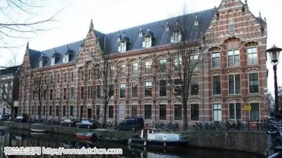 阿姆斯特丹大学限制中国等国留学生?校方给回应了!