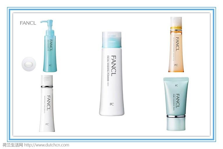 纯天然不添加任何有害物质,日本知名天然护肤产品fancl芳珂在德国亚马逊有售