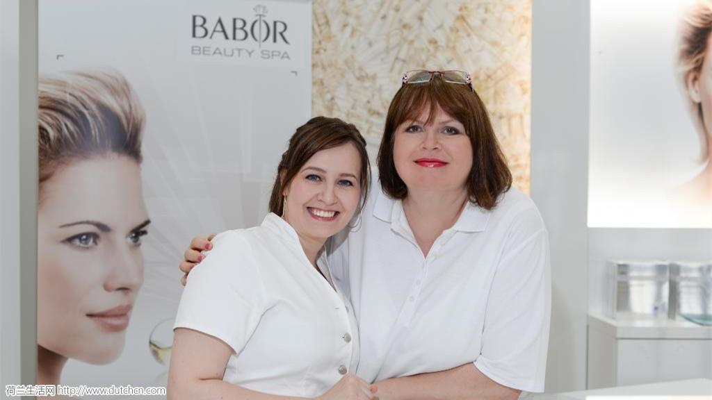 德国众多美容院御用好品牌, BABOR24小时抗痘面霜仅售16.95欧!