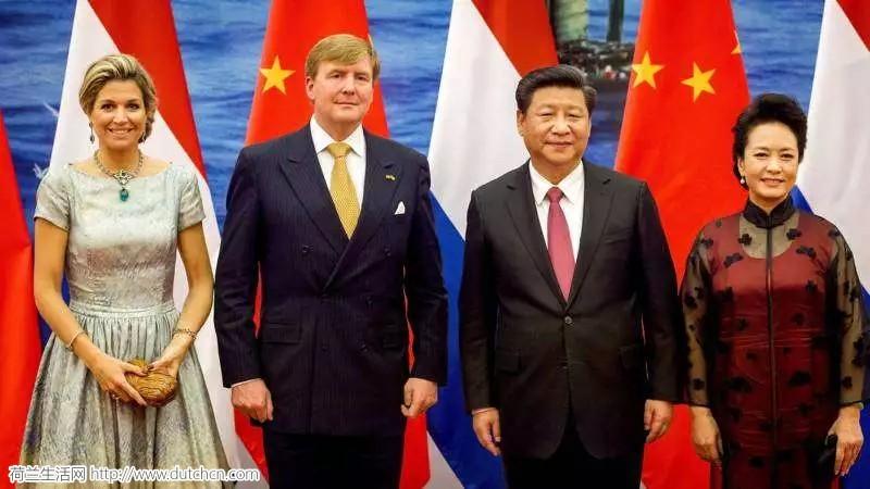 最新重磅!荷兰国王即将再度访问中国,会晤国家主席习近平