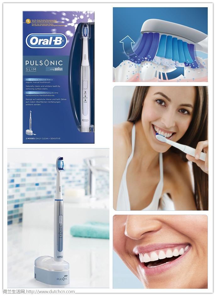 更加呵护牙齿健康,全新Oral-B Pulsonic Slim超薄声波电动牙刷特价仅37.99欧!!!