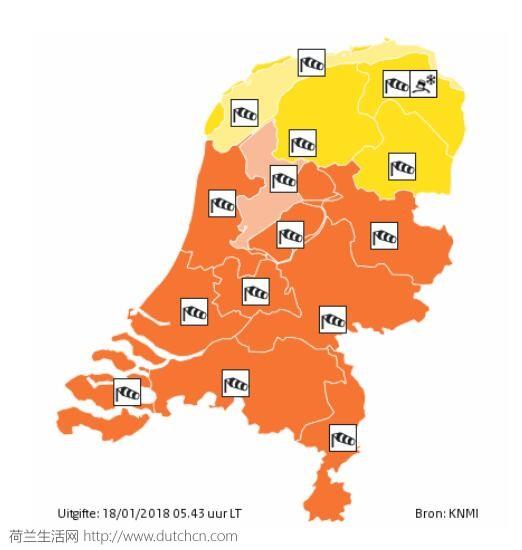 橙色天气警报:今天早上开始强风席卷整个荷兰,出行须谨慎!