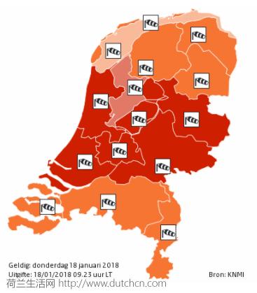 荷兰大风红色警报:风速高达140公里/小时