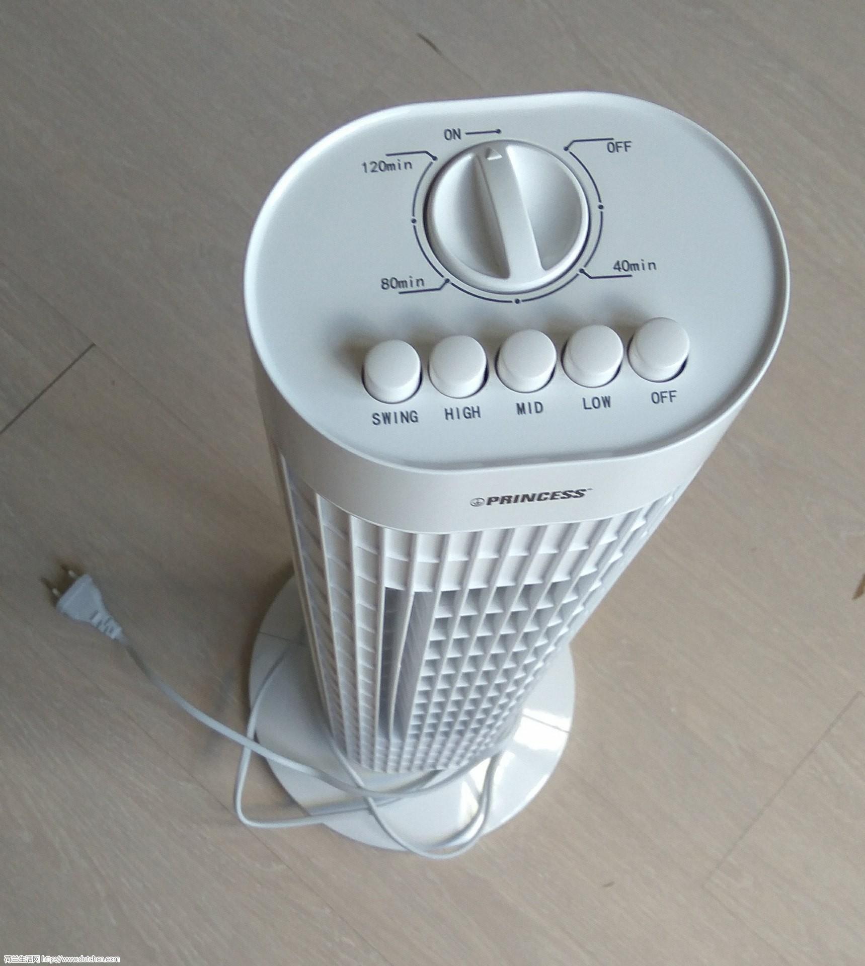 鹿特丹。出售二手电风扇。