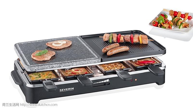 冬日里的缕缕温暖,德国知名品牌Severin RG 2341 电子烧烤架仅售42.99欧