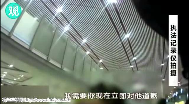 中国女子假冒外籍,拒安检大闹机场,羞辱民警称:言论自由?