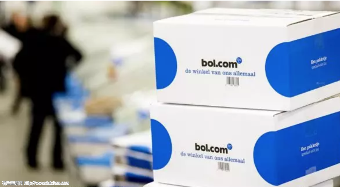 干货|荷兰最全网上购物剁手指南,你想买的基本都能从这买到