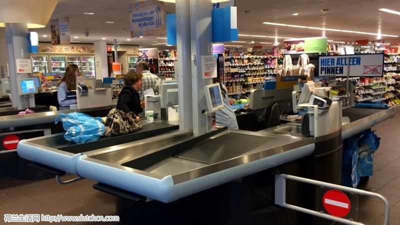 荷兰超市食品问题严重,AH&鹿特丹大市场停业整顿,罪魁祸首竟是…