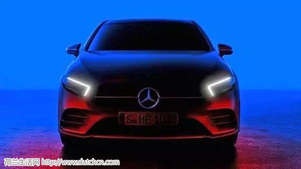 新一代奔驰A级豪车2月2日将在阿姆全球首发,科技感十足!