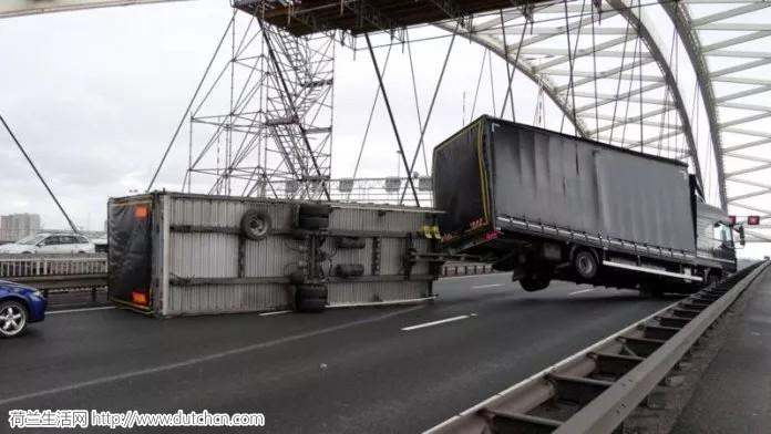 这是荷兰最危险的一公里!