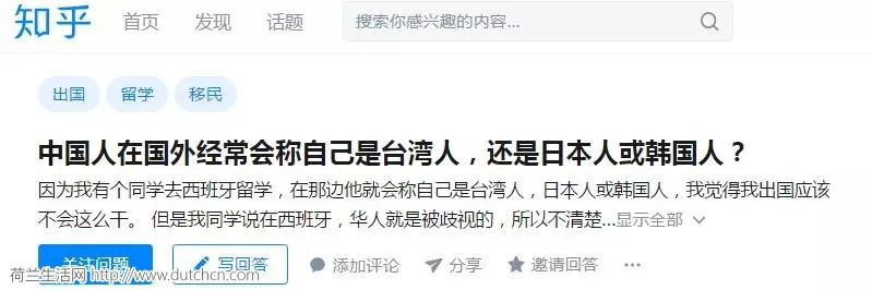 """""""I am Chinese"""" 留学生在美国航班成功救人,全体乘客为她鼓掌!"""