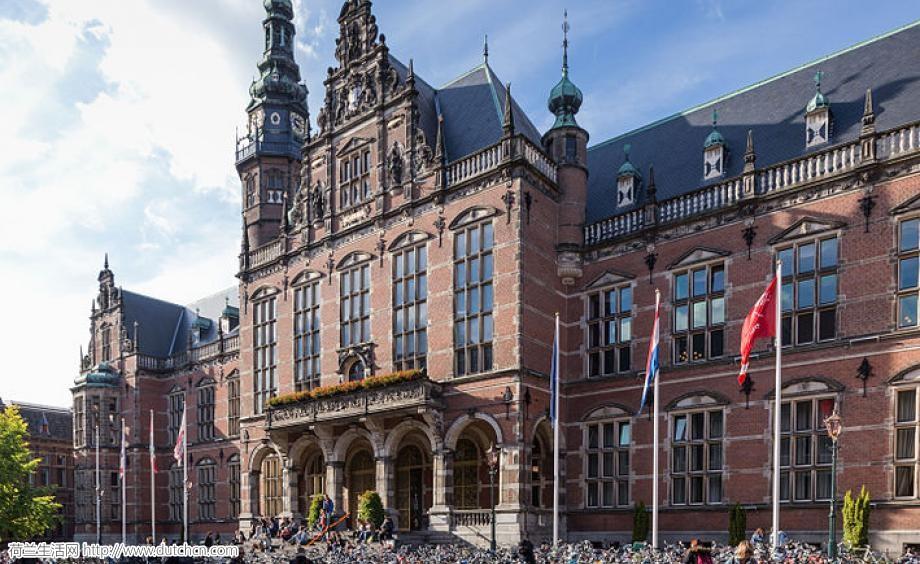 Rijksuniversiteit_Groningen_Hauptgebude_0.jpg