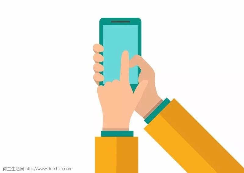 政府福利,海牙的贫困中学生将免费获得智能手机!