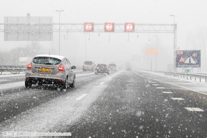 """黄色预警:荷兰再启""""大雪+0度低温+降雨""""模式,机场航班取消"""