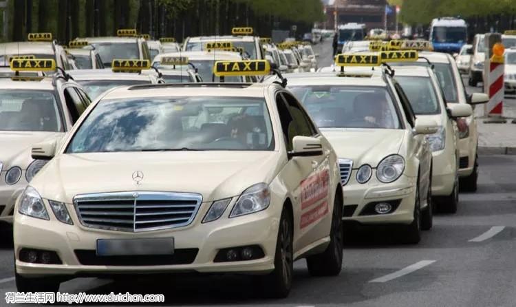 荷兰嘉年华后续 | 25名出租车司机被捕,试图非法盈利