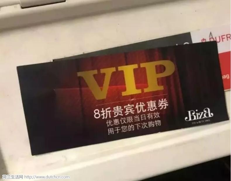 希思罗机场免税店发表声明,避重就轻内容敷衍, 网友:不买单!
